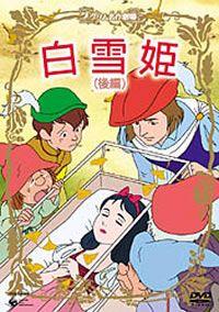 Театр шедевров братьев Гримм Grimm Meisaku Gekijou