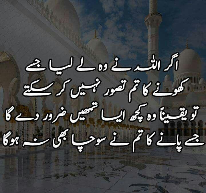 la tahzan book free  urdu