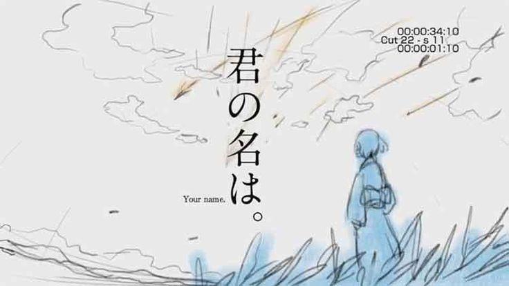 Siapa yang tidak tahu anime Your Name, anime ini sempat mengeser dominasi film holywood di seluruh bioskop di dunia. Makoto Shinkai lah yang membuat anime ini menjadi luar biasa. Alur cerita, pemandangan dan warna dari anime tersebut dapat membuat para penontonnya merasakan seperti benar benar berada pada masa itu. Baru – baru ini muncul sebuah video sketsa gambar yang dilukis sendiri oleh Makoto Shinkai. Video ini merupakan video opening dari anime Your Name yang dilukis oleh Makoto…