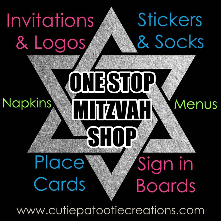 Bar Mitzvah Invitations, Bat Mitzvah Invitations, B'Nai Mitzvah Invitations, B'Not Mitzvah Invitations, Mitzvah Logos, Party Socks, Sign in Boards, Dance Floor Party Socks, Mitzvah Stickers, Personalized Napkins