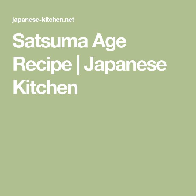 Japan Small Kitchen Design