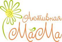 Интернет-магазин Активная МаМа - товары для будущих и кормящих мам с доставкой. Удобный шоппинг по выгодной цене! Белье для кормления, одежда для кормления, верхняя одежда для беременных и слингомам, многоразовые подгузники, непромокаемые простыни, одежда для новорожденных из эко-хлопка