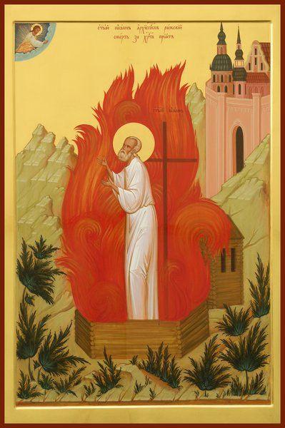 St. John of Riga Orthodox icon