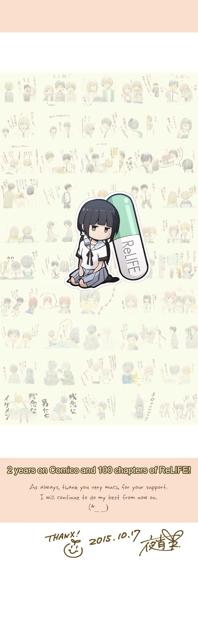 ReLIFE 100 - Read ReLIFE ch.100 Online For Free - Stream 5 Edition 1 Page All - MangaPark