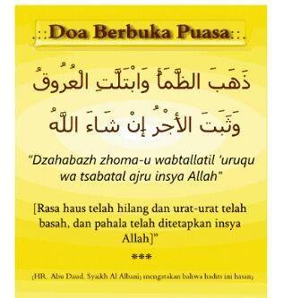 #Doa #berbuka #puasa