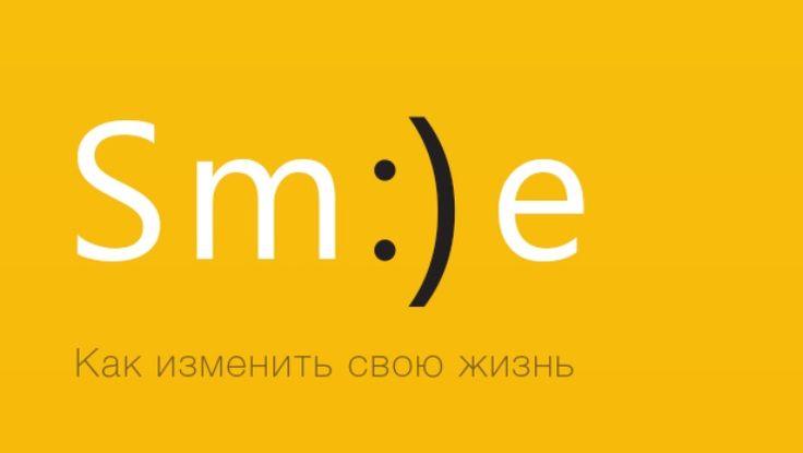 Планируем свой день, чтобы быть счастливым http://3dworld.com.ua/blogs/kak-poluchat-maksimalnuyu-polzu-ot-kazhdogo-dnya-s-79/