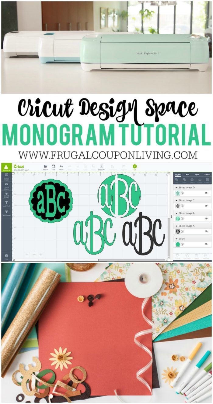 Cricut Monogram Tutorial on Frugal Coupon Living. Step by step Cricut directions for your monogramming.