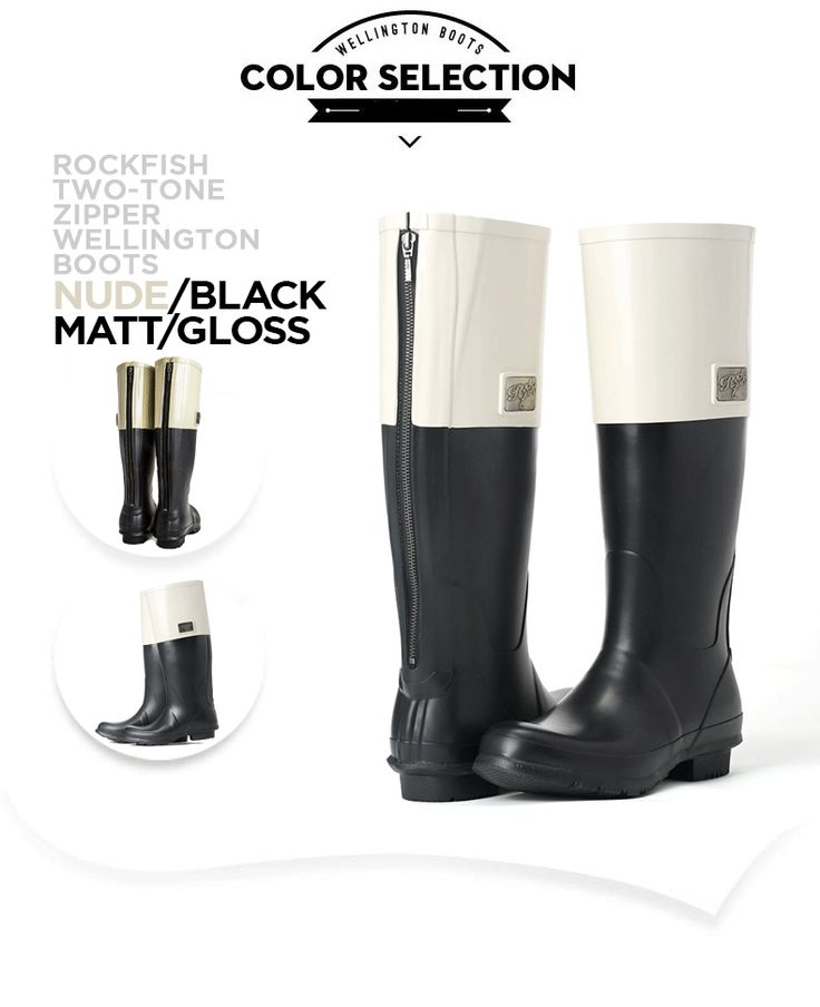 Rockfish Two Tone Zipper Black Earl Grey Wellies Rockfish Wellies