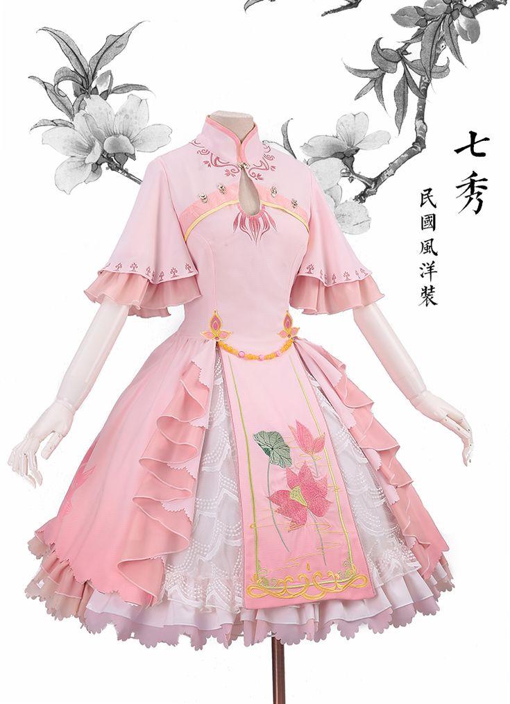 【三分妄想】新品 剑网三 中华风 原创洋装 连衣裙 七秀 日常COS