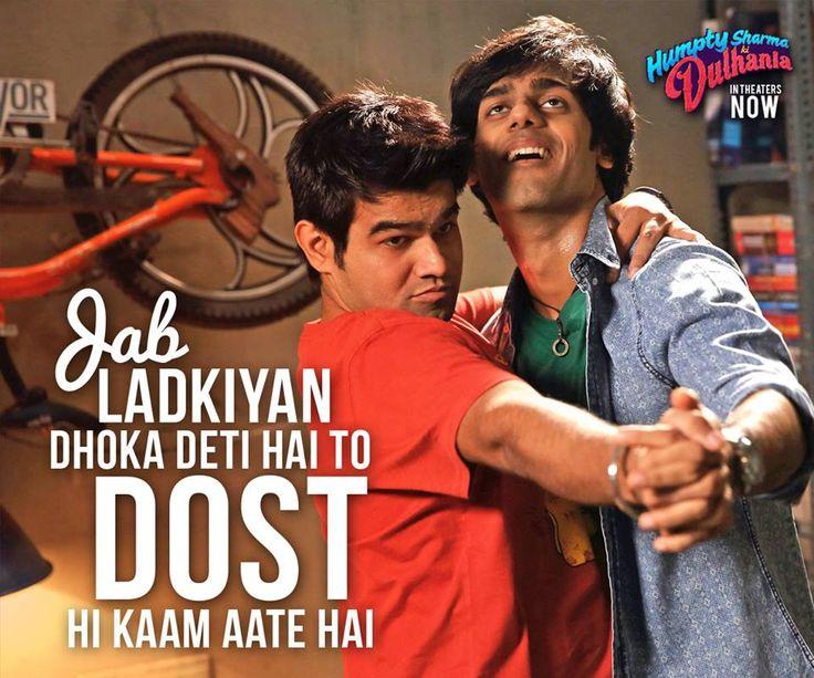 Yaaron ke yaar Shontu aur Poplu hai Humpty ki jaan! Did you love the masti-bhaara bond between these friends?