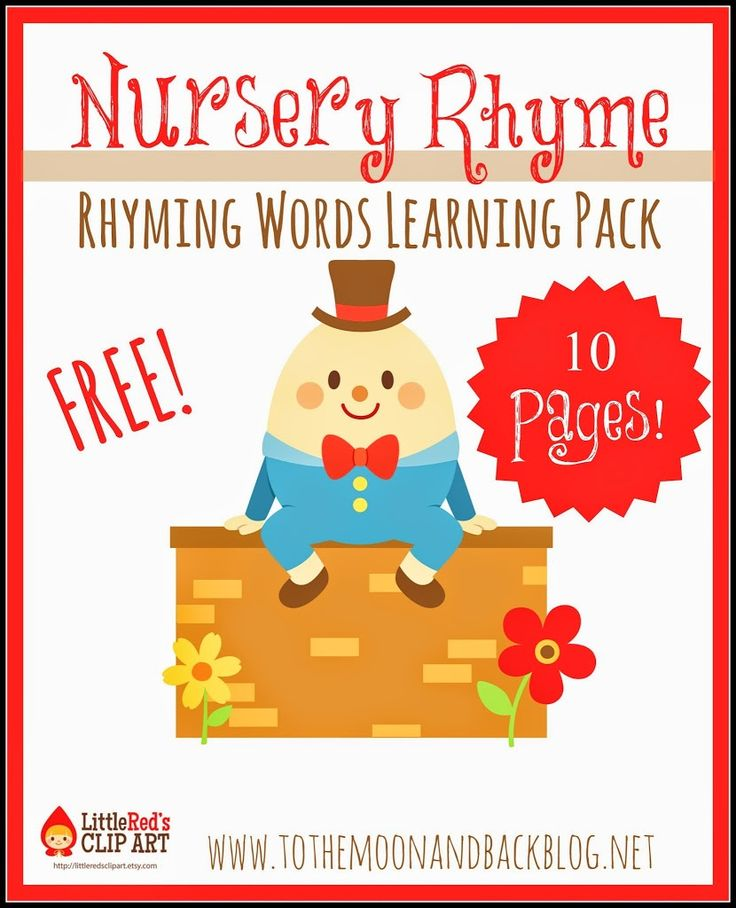 FREE Nursery Rhyme Rhyming Words Pack - To the Moon and Back