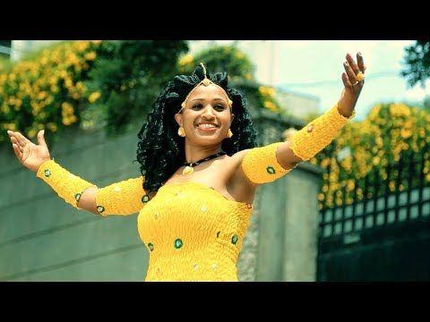 Mulualem Welde - Eyamaregn   እያማረኝ - New Ethiopian Music 2017 (Official ...