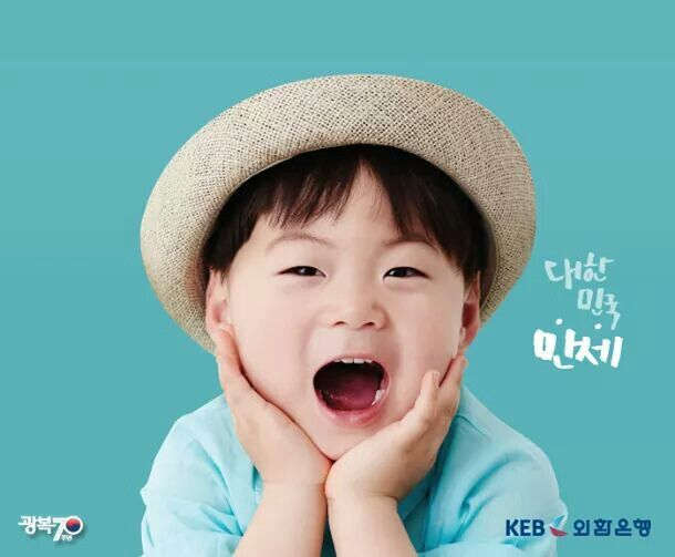Manse (Korean Exchange Bank CF; KEB)