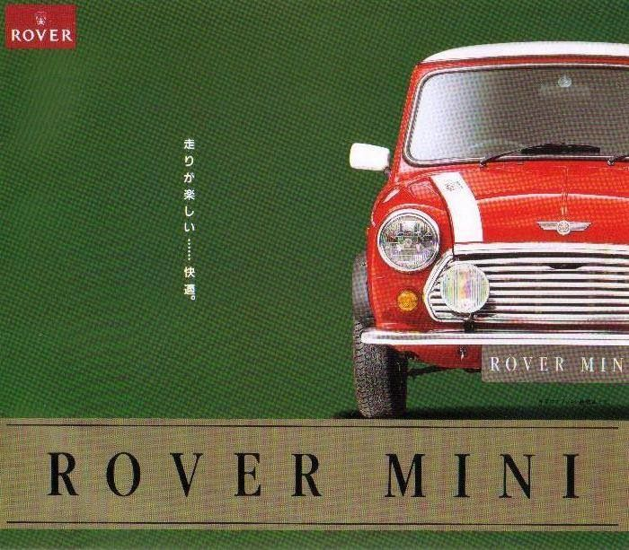 rover mini cooper mini me forever ever pinterest. Black Bedroom Furniture Sets. Home Design Ideas