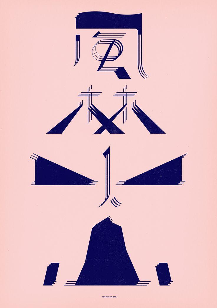 Design:SasakiShun