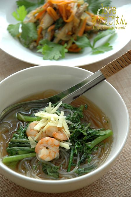 春菊とエビの春雨スープ。 | 美肌レシピ