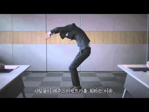 애드히시브_enjoy design_제주스타의 행위예술:)