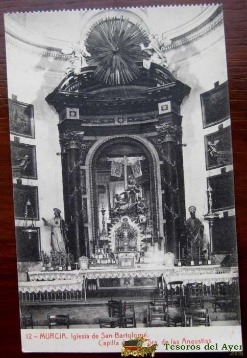 ANTIGUA POSTAL DE MURCIA - IGLESIA DE SAN BARTOLOME - NO CIRCULADA - ED. ROMERO. - FOTOTIPIA THOMAS.