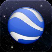 Google Earth app - by Google, Inc.