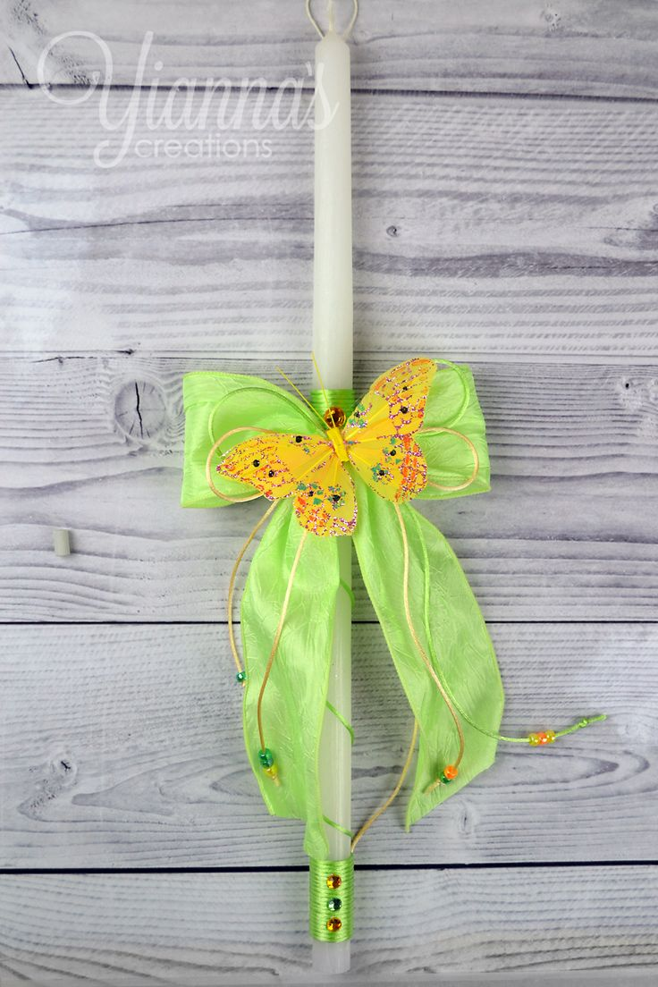 Lime Green Yellow Butterfly Easter Lambatha # LE-07 • $15 at Yianna's Creations