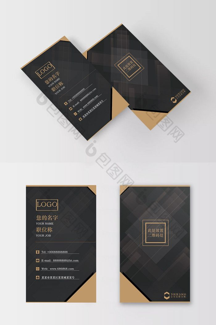 Vertical Black Gold High End Geometric Business Card Psd Free Download Pikbest Business Card Mock Up Business Card Psd Free Vertical Business Card Design