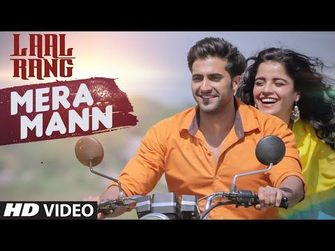 MERA MANN Video Song From LAAL RANG Movie.#bollywoodnews #latestbollywoodnews