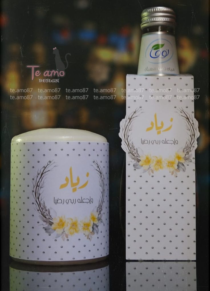 ثيمات و توزيعات تيآمو Te Amo87 Instagram Photos And Videos Gift Table Wedding Eid Gifts Baby Boy Shower
