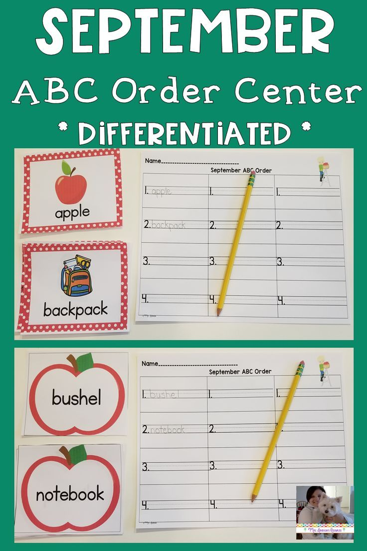 Check Out This Fantastic Activity That Helps Students Practice Putting Words In Alphabetical Order This Abc Order Back To School Activities Teacher Resources [ 1104 x 736 Pixel ]