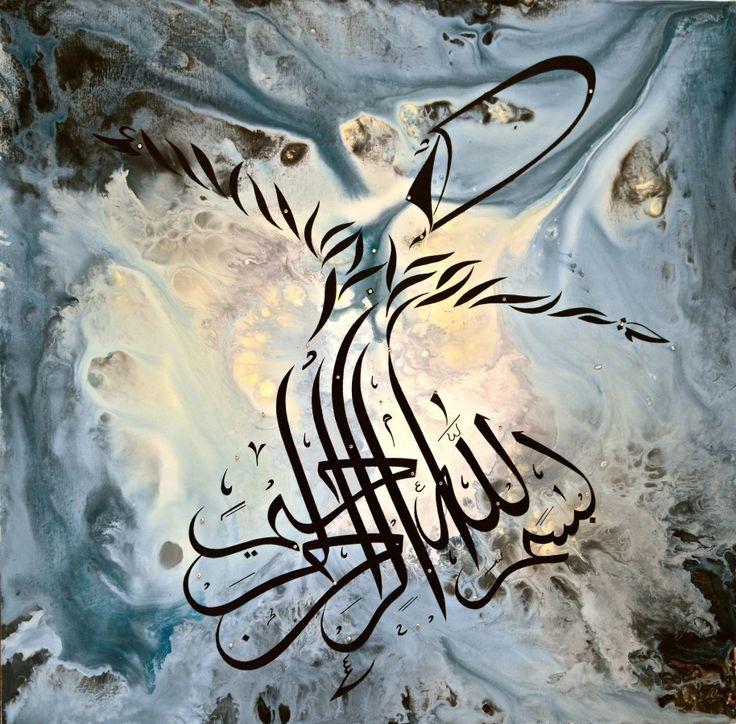 Sufi Inspired Bismillah Hir Rahman Nir Rahim - 40