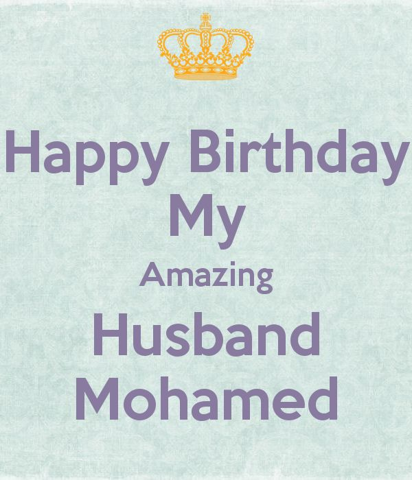 Happy Birthday Images For Husband: 1000+ Ideas About Happy Birthday Husband On Pinterest