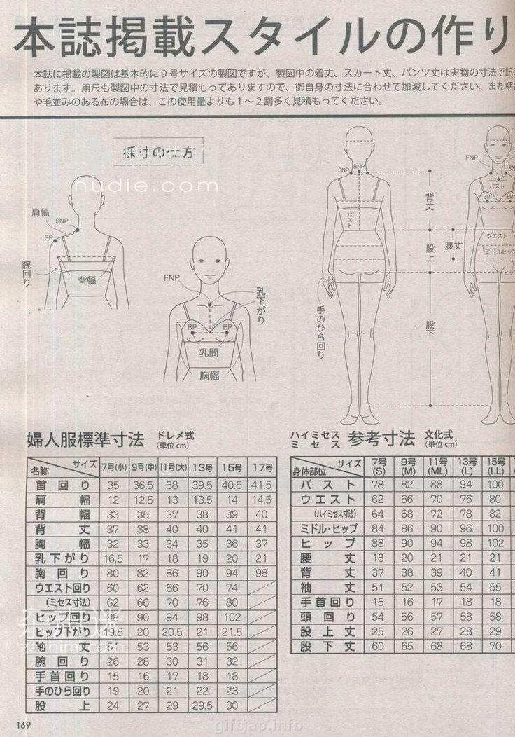 giftjap.info - Интернет-магазин   Japanese book and magazine handicrafts - Lady Boutique 2012-06