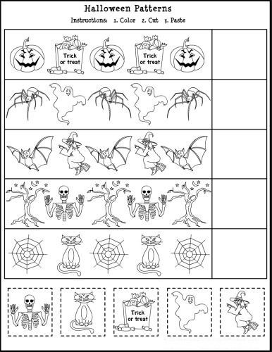 The 25+ best Halloween math worksheets ideas on Pinterest | Second ...