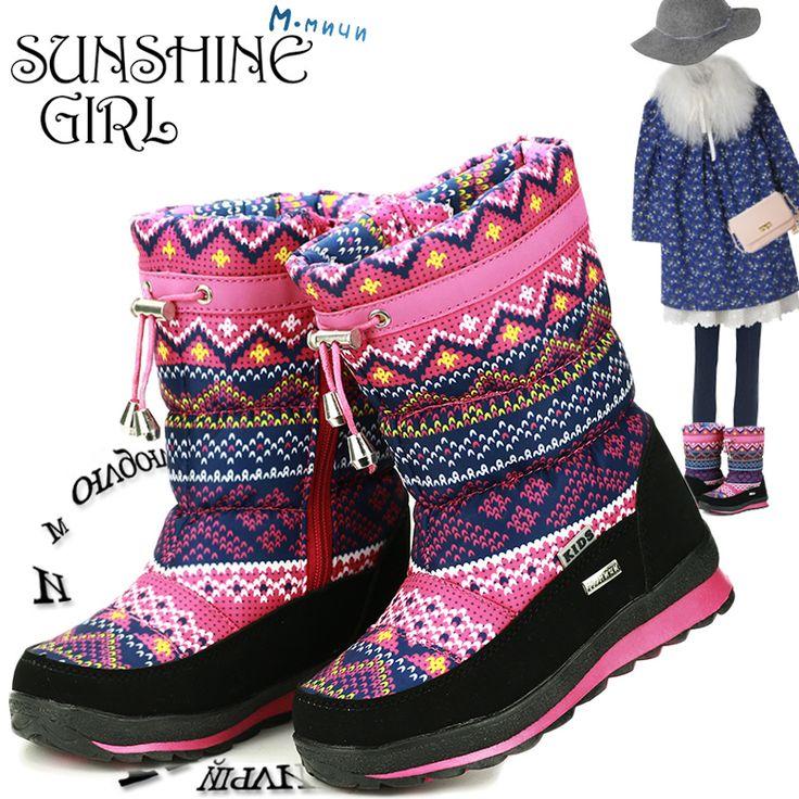 MMNUN 2017 Winter Boots Girls High Quality Winter Children Shoes Kids Shoes Warm Shoes Girls Kids Boots Footwear Children Coogee #Affiliate
