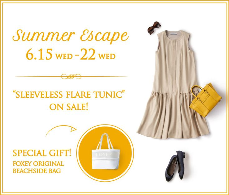 Summer Escape Wednesday, June 15 - 22 (Wed)