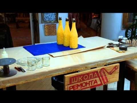 Мастер класс от Марата Ка «Декорированные бутылки шампанского» - YouTube