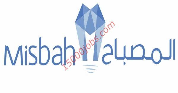 متابعات الوظائف وظائف شركة المصباح العالمية للتجارة المحدودة لحملة الثانوية للرجال والنساء وظائف سعوديه شاغره Adidas Logo Logos