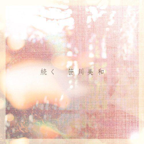 笹川美和-続く (MP3/2014.04.16/12.27MB) - http://adf.ly/kHjYi