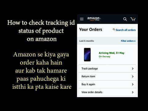How to check product tracking id status on amazon