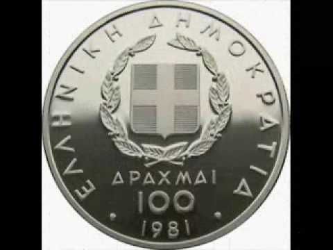 Drachma the coin of the Hellenes (Greeks) by Gregory Zorzos - YouTube