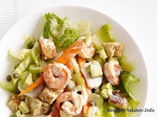 Ресторанные салаты рецепт