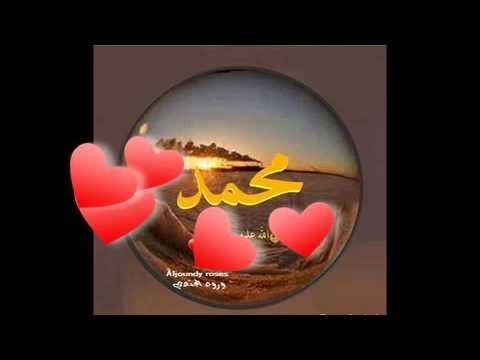 Aljoundy Roses-you tube - ❤ يارسول الله وقدوتنا ❤