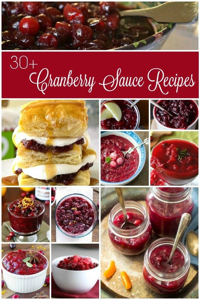 30+ Recipes for Cranberry Sauce - There's a favorite cranberry sauce recipe for everyone in this collection on COOKtheSTORY.com