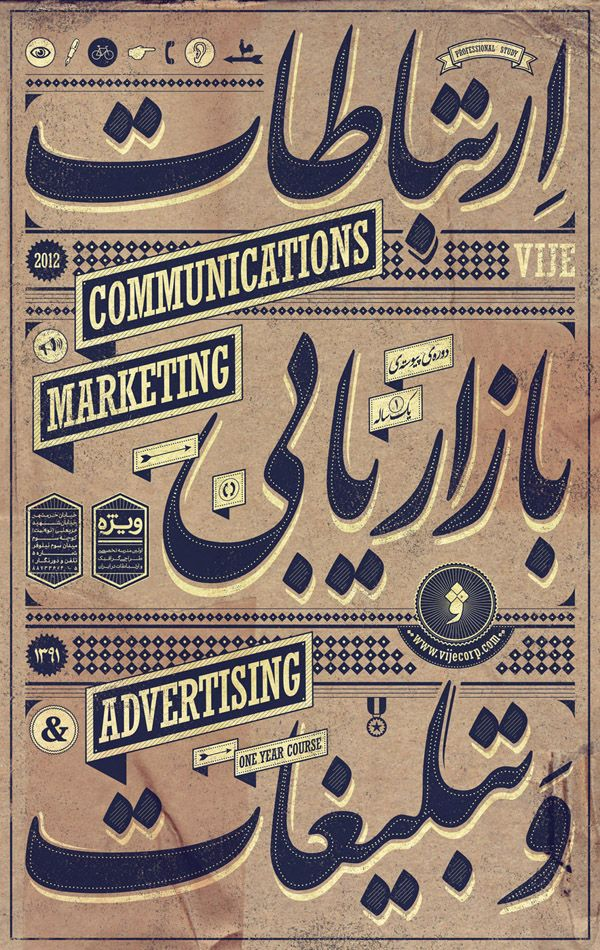 Best images about iranian posters on pinterest