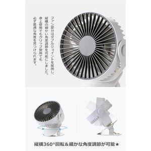 扇風機 小型 クリップ 卓上 ミニ扇風機 Usb 充電 静音 せんぷうき タイマー 風量2モード 360度回転 軽量 かわいい Zzz 218 Nk ご縁yahoo 店 通販 扇風機 小型 Usb 扇風機 扇風機