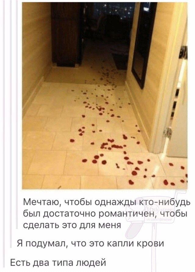 Романтика в картинках смешных и не очень часть, днем рождения