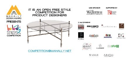 The MAHALLY Design Award The BALADY COLLECTION COMPETITION  #Egypt #Cairo #product #design #Productdesign #furniture #Furniture #Designers #Designer #Accessories #Lighting  #chandelier #chairs #dinner #interior #Architecture #style #interiordesign #Art #artwork #competition #creative #fun #illustration #drawing #Tags #For #Likes #artist #scketch #masterpiece #graphic #contest #apply #now #for #registration #artistic #beauty #challenge #trendy #fashionable #classic #MHDH #MAHALLY #monahussein