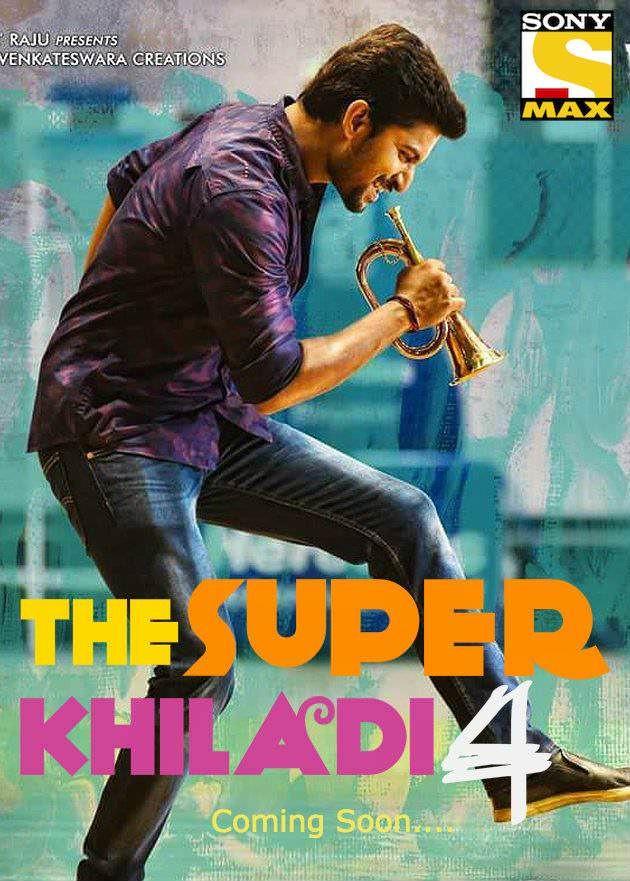 road trip movie download in hindi 720p
