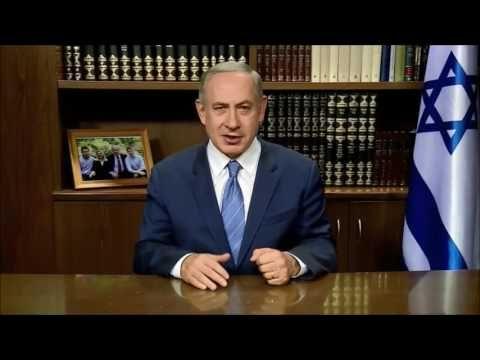 Israel's Netanyahu congratulates Trump on victory