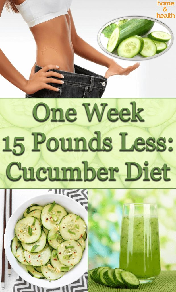 Due to their richness in nutrients, vitamins and minerals, cucumbers are one of the most amazing and healthiest vegetables out there.