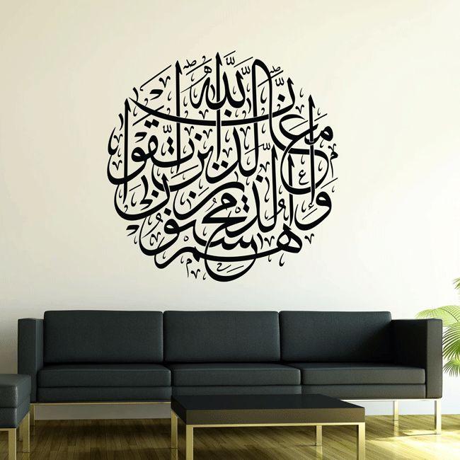wall decor home ideas best 25 islamic wall art ideas on pinterest islamic calligraphy